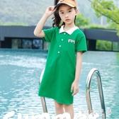 女童連身裙夏裝2020新款中大童夏款兒童裝短袖洋裝女孩洋氣公主裙 EY11798 【MG大尺碼】