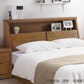 【森可家居】太陽花實木5尺床頭箱 8JX347-1 雙人 收納功能 木紋質感 日系無印風