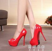 新款超高跟鞋細跟單鞋15公分魚嘴鞋白色簡約氣質女鞋16CM  蓓娜衣都