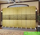 新款中式屏風隔斷時尚酒店簡約辦公玄關客廳歐式花紋移動折屏折疊 家具