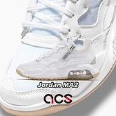 Nike 休閒鞋 Jordan MA2 白 灰 男鞋 氣墊 運動鞋 喬丹 【ACS】 CV8122-102
