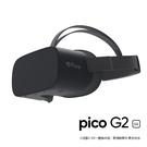 【Pico】Pico G2 4K VR眼鏡一體機