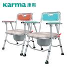 【康揚】鋁合金洗澡便盆兩用椅 好方便201 CC5050 洗澡椅 便盆椅 便器椅