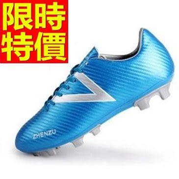 足球鞋-大方亮眼運動男釘鞋61j49[時尚巴黎]