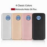 摩托羅拉 MOTO G6 手機殼 G6 Plus 保護殼 碳纖維紋理軟殼 全包保護套 超薄防摔手機套 卡夢紋