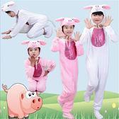 (交換禮物 聖誕)尾牙 新款兒童演出服三只小豬卡通表演服幼兒園動物服裝小孩元旦演出服