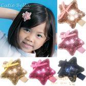 Cutie Bella亮片星星全包布手工髮夾-Star Sequin