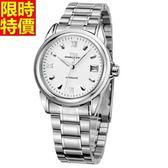 石英錶-潮流明星同款奢華男女手錶(單支)4色5r78[時尚巴黎]