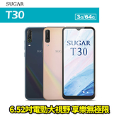 Sugar T30 6.52吋 3G/64G 智慧型手機 免運費