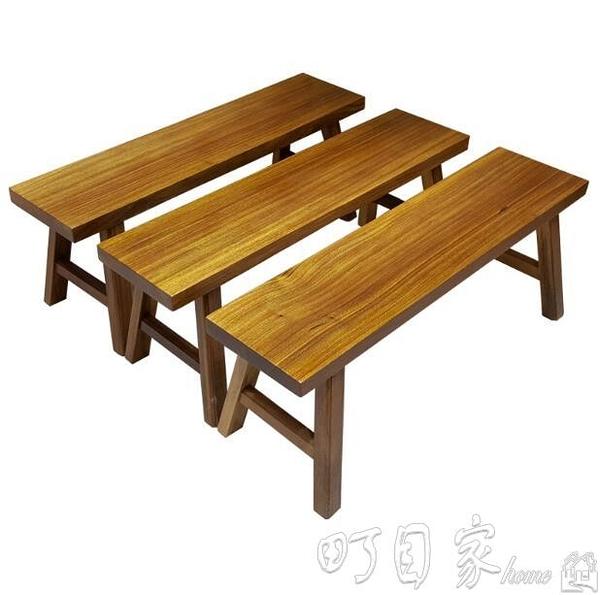 長條凳實木板凳奧坎胡桃木大板凳子家用木凳小板凳書桌長凳子高凳YYP 町目家