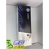 [104] HP 85A (CE285D) Black Original LaserJet Toner Cartridges, HP 85A 原廠 碳粉夾 x 1入