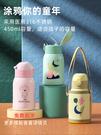 兒童保溫杯 兒童保溫杯帶吸管兩用防摔女童便攜寶寶小學生幼兒園嬰兒水壺水杯新品