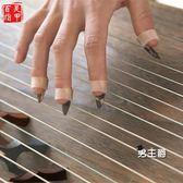 古箏指甲硅膠古箏指甲套免用膠布兒童成人送指甲指甲包指甲膠布