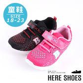 [Here Shoes]童鞋-MIT台灣製 魔鬼氈 舒適好穿男女童鞋 運動鞋 休閒鞋-KBBOB-263