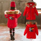 女童棉服 童裝女童冬裝中長款棉衣中大童洋氣棉服兒童韓版棉襖外套【韓國時尚週】