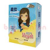 Roushr柔仕 - 乾濕兩用特級棉柔清淨棉 180片/盒