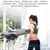 跑步機 跑步機家用款小型靜音健身專用家庭迷你兒童機械折疊 HD