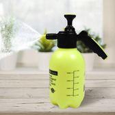 噴壺小噴水壺園藝家用灑水壺氣壓式噴霧器