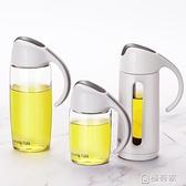 玻璃油壺油瓶防漏家用裝油瓶醬油瓶倒油瓶廚房用品醋壺小油罐 秋季新品
