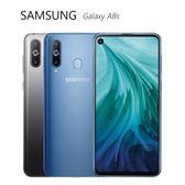 三星 SAMSUNG Galaxy A8s (G887F) 6GB/128GB 手機~送滿版玻璃保護貼+氣墊空壓殼+X7000mAh移動電源