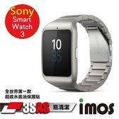 TWMSP★按讚送好禮★iMOS 索尼 Sony Smart Watch 3 SWR50 3SAS 防潑水 防指紋 疏油疏水 螢幕保護貼