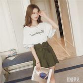中大尺碼 夏季新款韓版時尚休閒兩件式荷葉邊高腰闊腿褲洋氣短褲套裝女 js26446『紅袖伊人』
