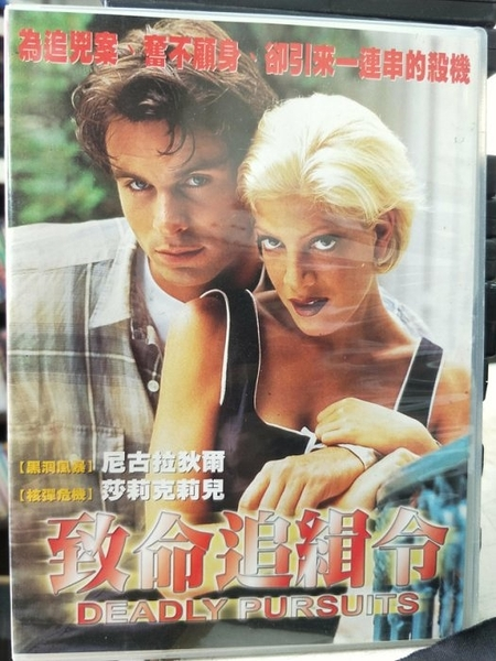 挖寶二手片-Z73-025-正版DVD-電影【致命追緝令】-尼古拉狄爾 莎莉克莉兒(直購價)