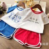 售完即止-兒童兩件套萌寶姐弟裝套裝兒童休閒運動寶寶短袖短褲兩件套9-20(庫存清出T)