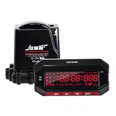 征服者 CXR-5288 GPS 雲端 分離式 全頻雷達測速器