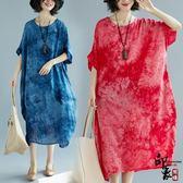 繭型長裙寬鬆大尺碼女抽褶顯瘦文藝大尺碼短袖連身裙 父親節降價