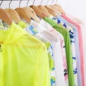 防曬衫 2020夏季新款女士防曬衣服女短款長袖開衫薄款外套韓版寬鬆百搭潮