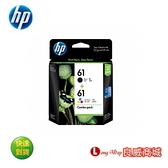 免運~ HP CR311AA CH561WA + CH562WA NO.61 原廠墨水匣組(1黑1彩)(適用:HP DeskJet 3050/DJ3000/DJ2050/DJ2000/DJ1050/DJ1000)