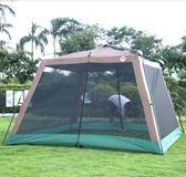 戶外天幕6-10人大空間野外全自動折疊沙灘遮陽涼棚防雨防曬大帳篷