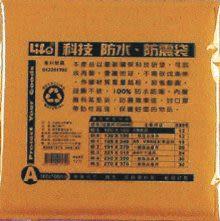 [奇奇文具]【LIFE 氣泡袋】2530 防震防水氣泡袋  160x160mm (1包10個)