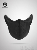 防風面罩防寒面罩男冬季保暖防風滑雪護臉口罩騎車跑步運動摩托車騎行裝備聖 喵喵物語