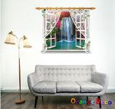 壁貼【橘果設計】窗外瀑布 DIY組合壁貼 牆貼 壁紙 壁貼 室內設計 裝潢