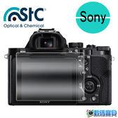 【STC】9H 鋼化玻璃螢幕保護貼 For Sony A7 / A7 R / A7S / A6000 / A6300 / A6500 (免運費)