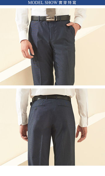 極品西服 摩登優雅藍點仿毛平面西褲_藍(BS635-1)