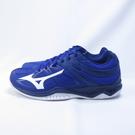 Mizuno THUNDER BLADE 2 男款 排球鞋 V1GA197020 藍【iSport愛運動】