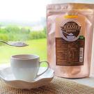 植物奶精粉(不含奶) 300g★愛家純素 沖泡奶茶、咖啡等替代牛奶 全素++滿千9折加購優惠++
