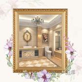 歐式實木粘貼浴室鏡子化妝梳妝洗手間廁所衛生間貼墻帶框免打孔  ATF  魔法鞋櫃