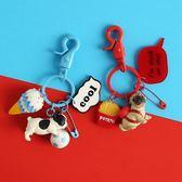小狗鑰匙扣女韓國可愛個性創意鑰匙錬書包包掛飾狗狗公仔情侶掛件  茱莉亞嚴選