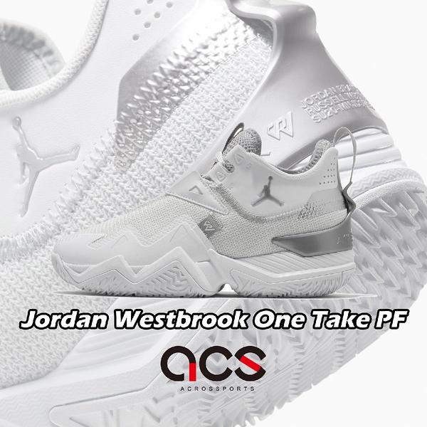 Nike Jordan Westbrook One Take PF 白 銀 男鞋 籃球鞋 喬丹 Russell Westbrook 【ACS】 CJ0781-100