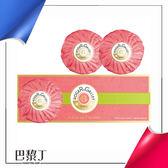 ROGER & GALLET 地中海無花果香水皂禮盒 100g(3入組)【巴黎丁】