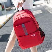 登山後背包 大容量旅行包後背包女旅遊背包正韓潮書包休閒超輕登山後背包防潑水輕便