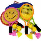 兒童球拍玩具初學羽毛球拍玩具幼兒園球類小孩戶外運動網球拍3-12-享家生活館 IGO