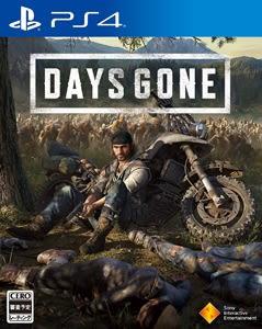 PS4 往日不再 Days Gone 中英文合版