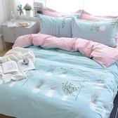全館免運八折促銷-水之藍床上四件套全棉棉質三件套簡約床笠被套1.5m1.8m床雙人被單