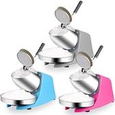 偉豐碎冰機商用刨冰機家用小型電動擺攤奶茶店制冰沙機打綿綿冰機 艾瑞斯「快速出貨」
