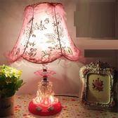 創意歐式床頭簡約現代暖光紅色抬燈220v igo